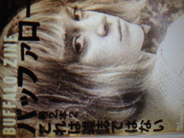 Thumbnail image for photo (1).JPG