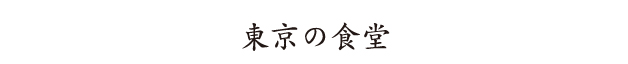ロータス深夜営業06.jpg