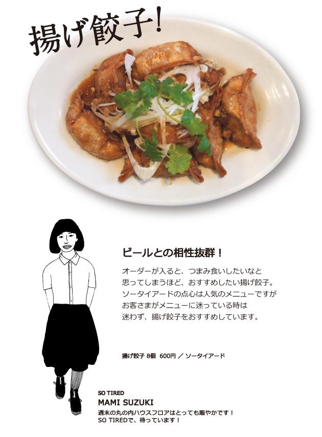 Foodwelove-1.jpg