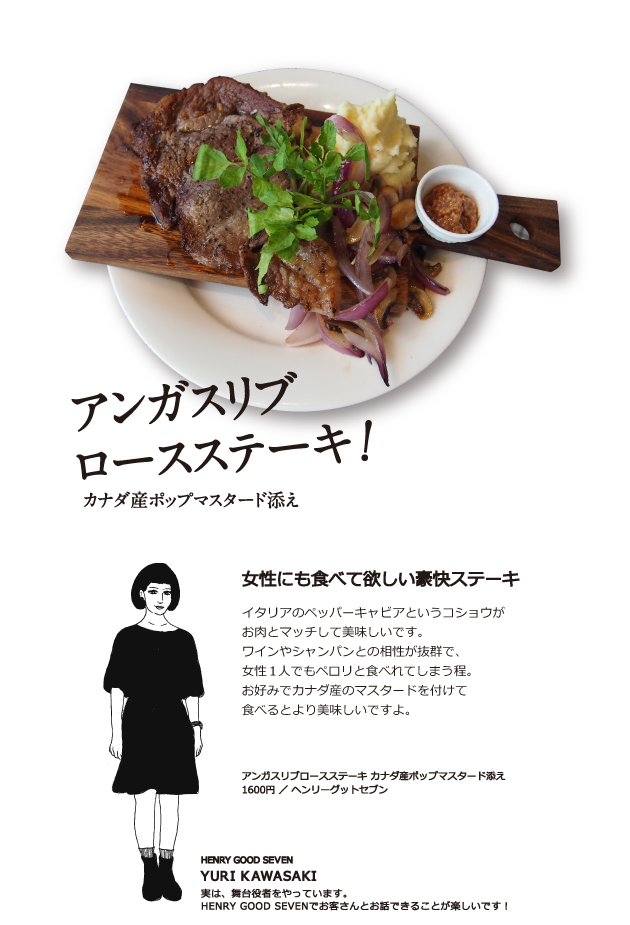 Foodwelove-2.jpg