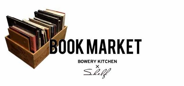 book_image.jpg