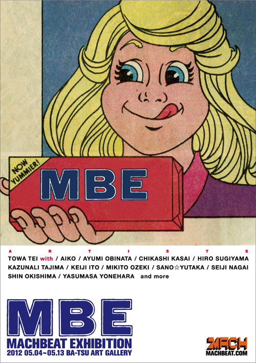 MBE-flyer_cover500.jpg
