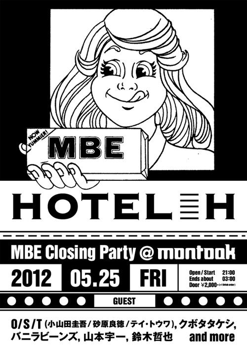 www.machbeat.com_noise_images_5.25ho_500f.jpg
