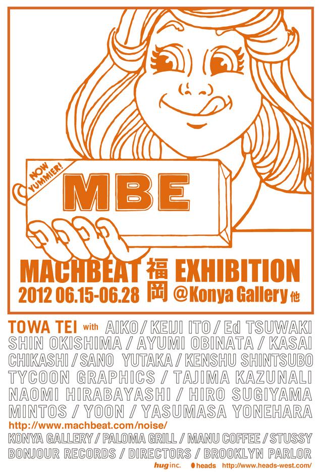 mbfe_00.jpg