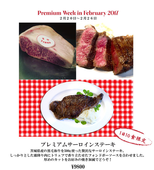 bottom_steak_00A.jpg