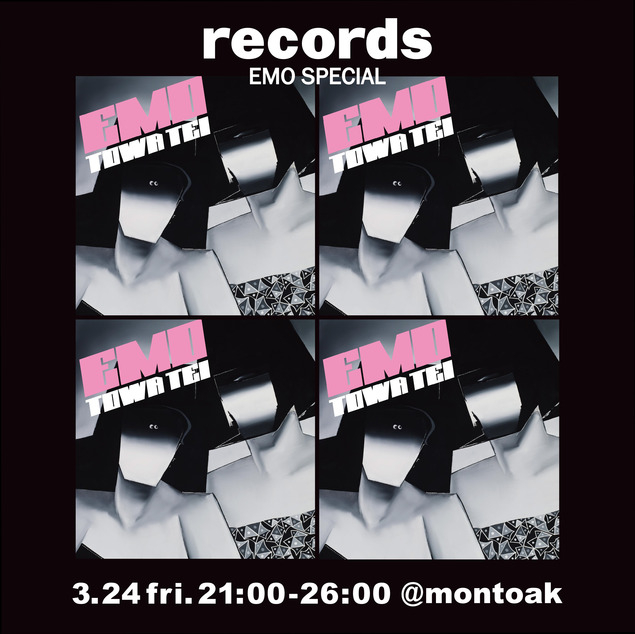 records20170324_front.jpg