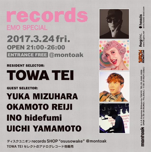 records_uramen.jpg