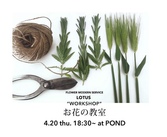 FMS_workshop_april.jpg