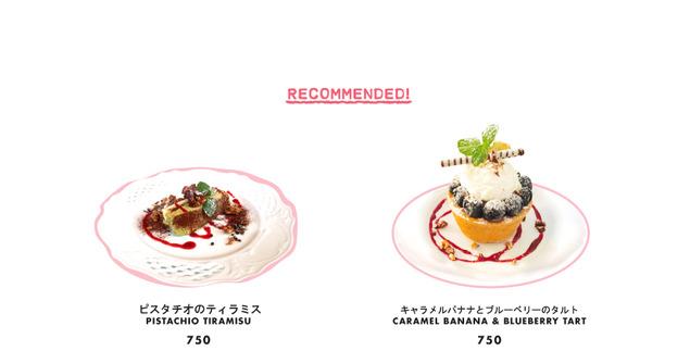 05-hg7-dessert.jpg