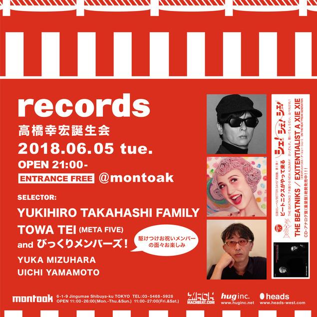records20180605_2.jpg