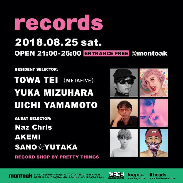 records20180825_back.jpg