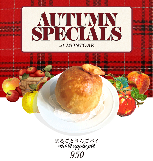 montoak-autumn-specials.jpg