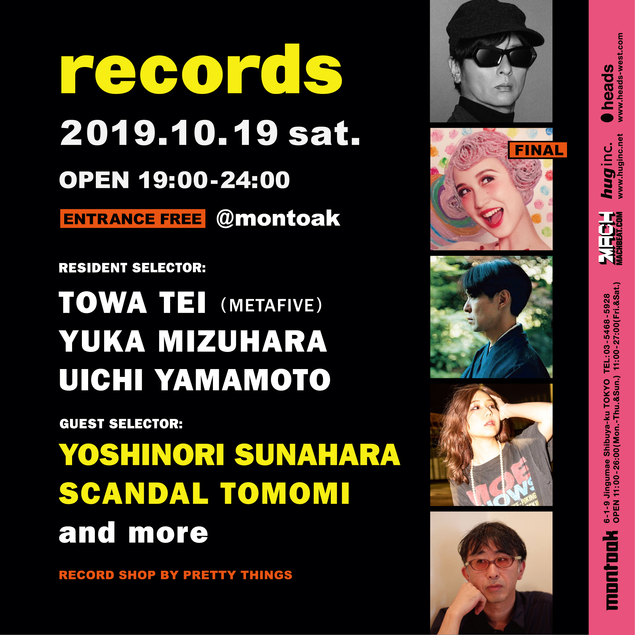 records20191019_back.jpg