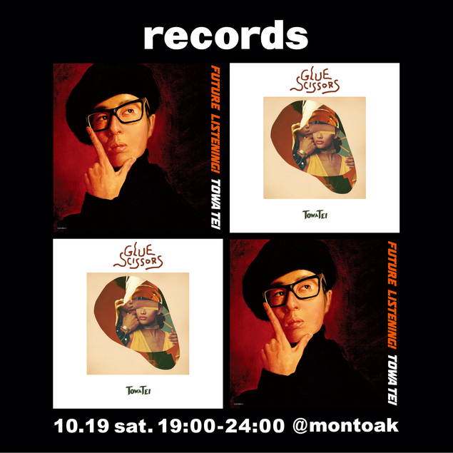 records20191019_front.jpg