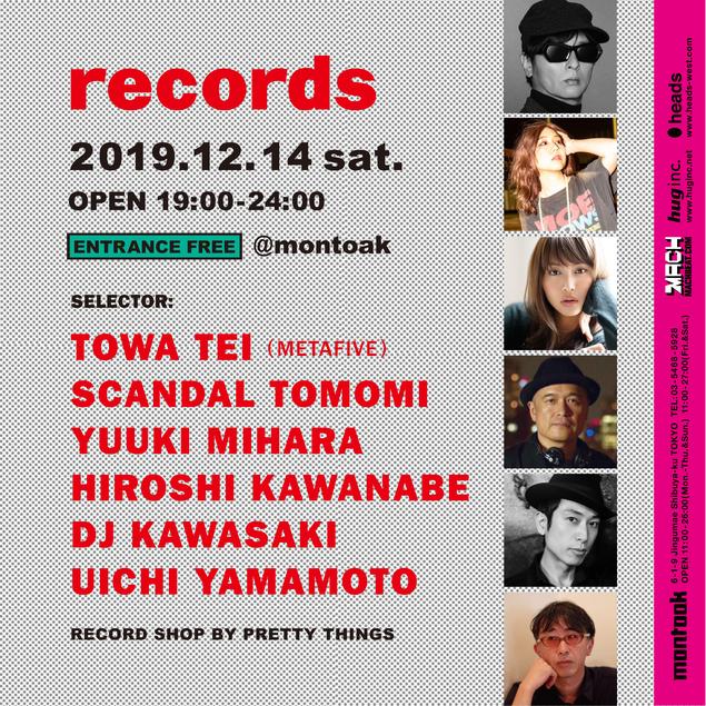 records20191214_back.jpg