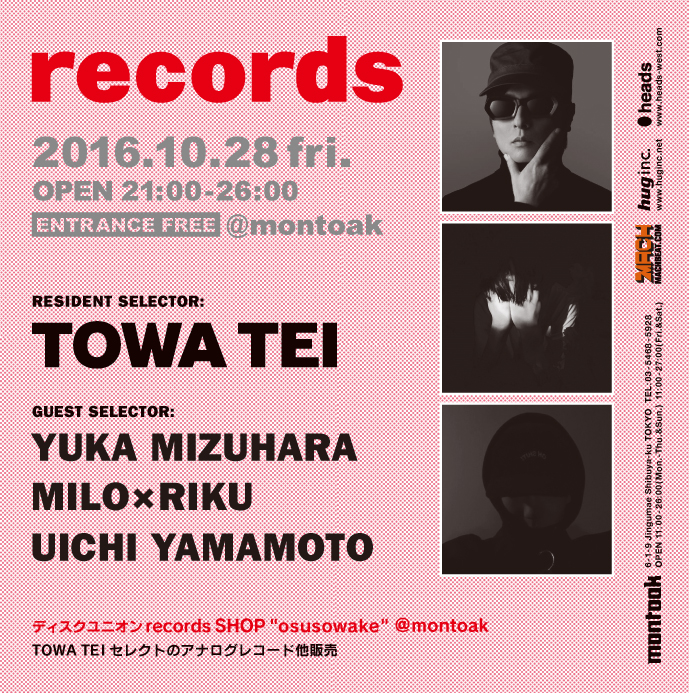records20161028_visual_ura.jpg